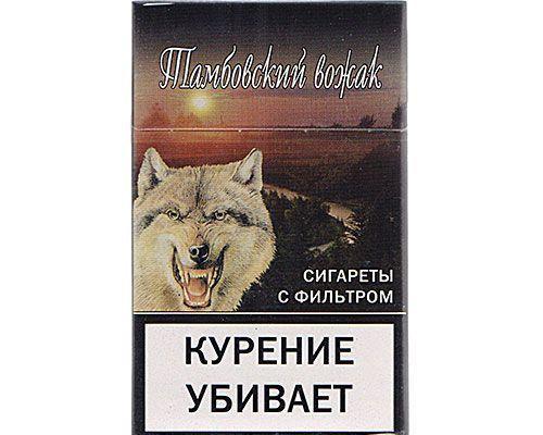 сигареты опт тамбов отзывы